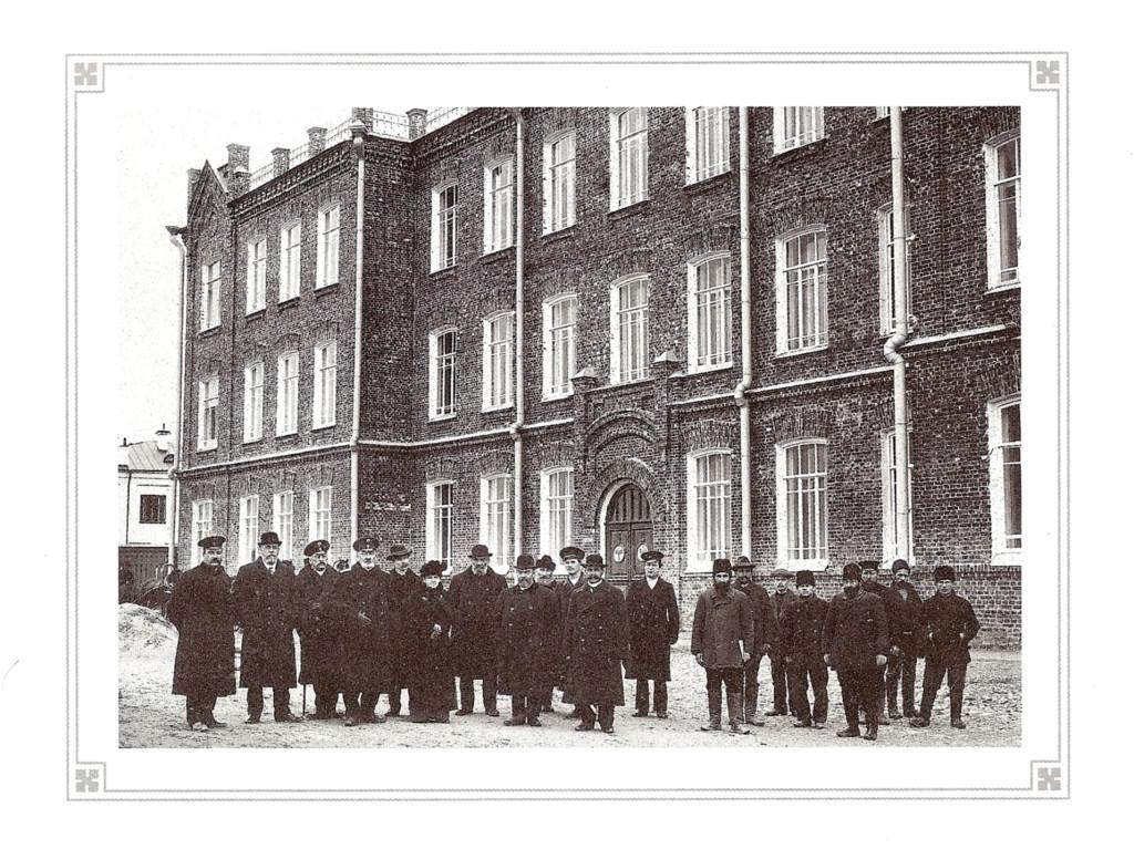 прием здания 1914